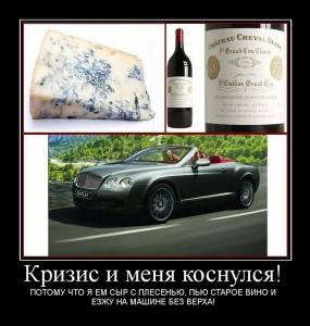 демотиваторы со смыслом про алкоголь