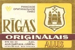 пиво латышское рижское оригинальное