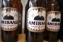 финское пиво амира