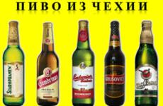 И еще про пиво в Чехии